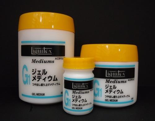【リキテックス】ジェルメディウム 500ml
