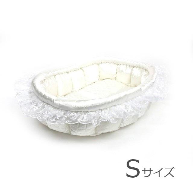 ふーじこちゃんママ手作り ぽんぽんベッド フリル付き(サテンホワイト)Sサイズ【PB1-001S】