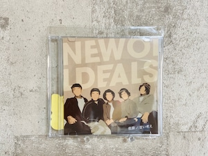 New oil deals / 夜顔・甘い考え
