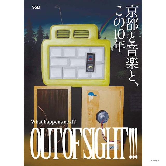 OUT OF SIGHT!!! Vol.1「京都と音楽と、この10年」- ポスター付・限定版