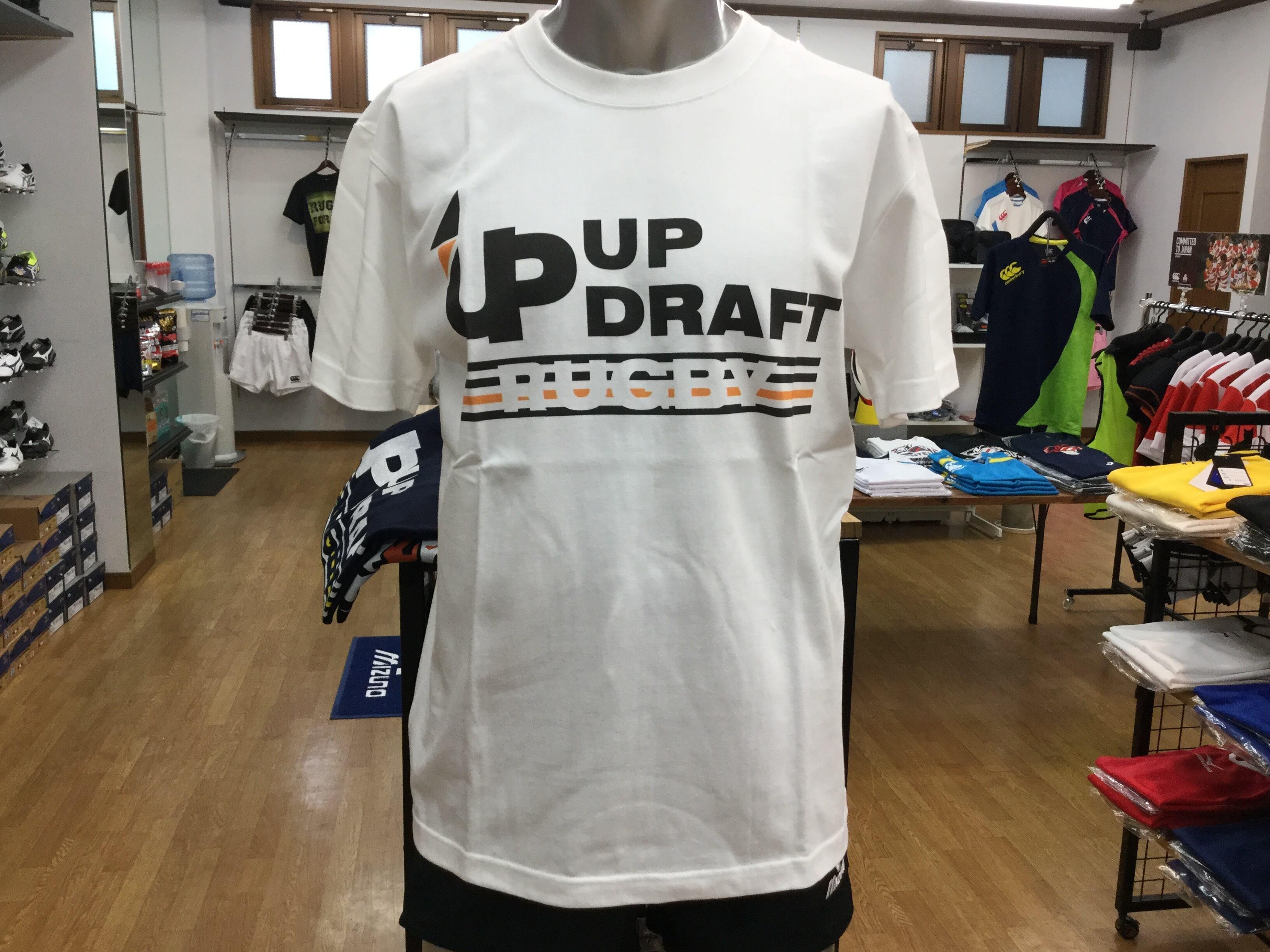 オリジナルラグビーTシャツ ホワイト(綿100%)