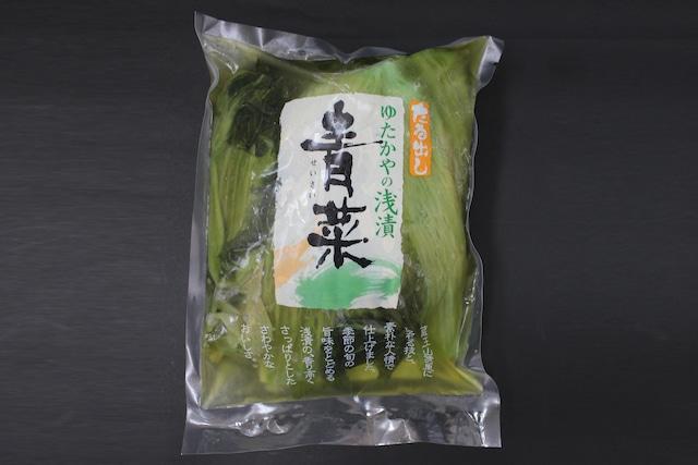 青菜漬500g(500g×4袋)