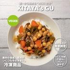 ヒヨコ豆と彩り野菜のスパイス炒め