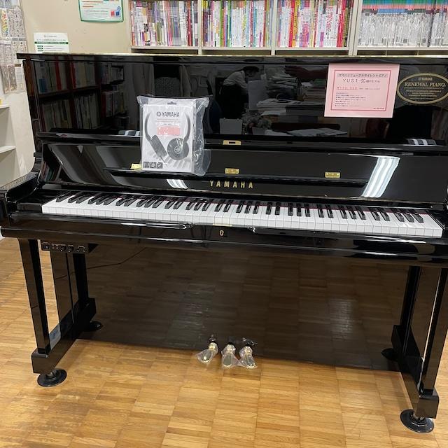 ヤマハリニューアルアップライトピアノ YUS1-SG(消音機能搭載)