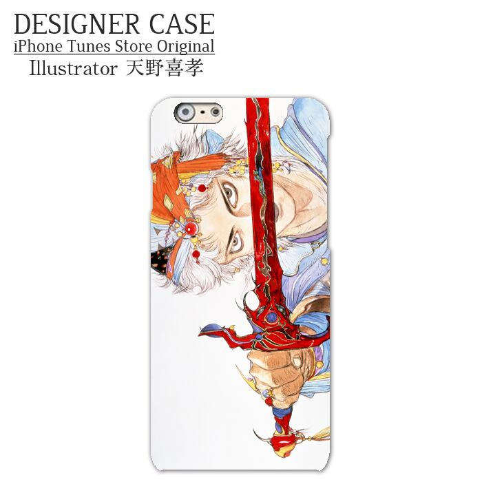 iPhone6 Hard case [No.001 FINAL FANTASY]  Illustrator:Yoshitaka Amano