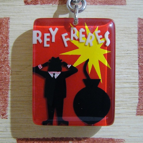 フランス REY FRERES[レイ フレール]火薬メーカー 爆弾 ブルボンキーホルダー