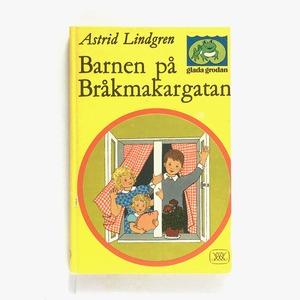 アストリッド・リンドグレーン「BARNEN PÅ BRÅKMAKARGATAN(さわぎや通りの子どもたち)」《1976-01》