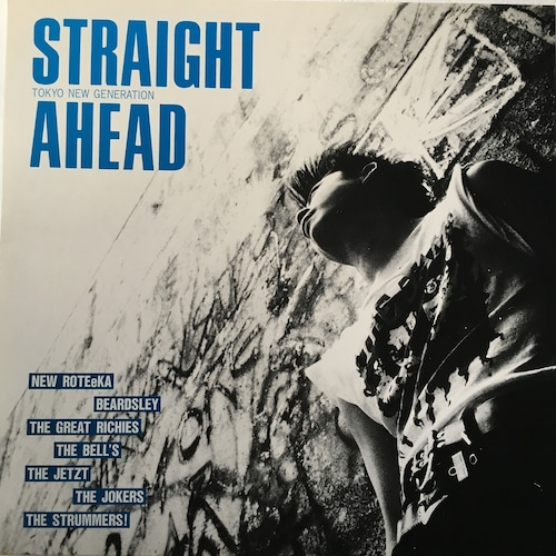 【LP・国内盤】Various Artists / Straight Ahead - Tokyo New Generation