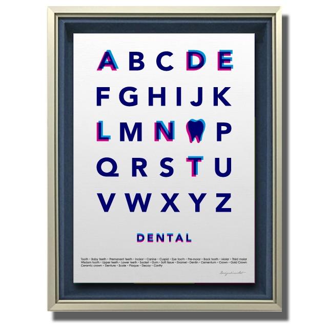 Typography(DENTAL) キキャンバスプリント(B3サイズ)・立体額入り