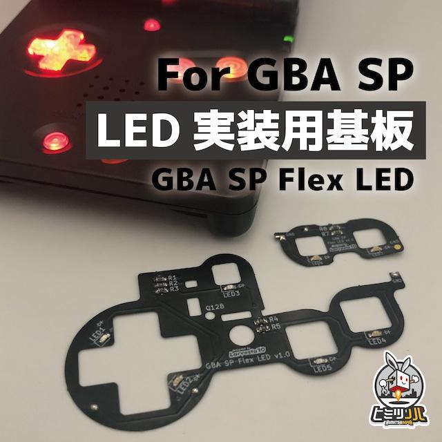 【単品購入用】GBA SP Flex LED(GBA専用ボタンLED実装基板)
