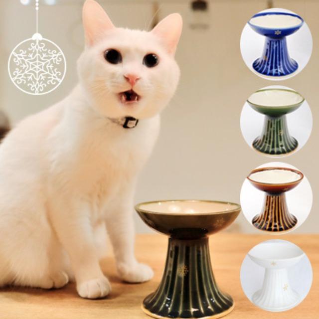 【限定販売】モフー×平安楽堂のオリジナル猫皿「ハッピーホリデー」
