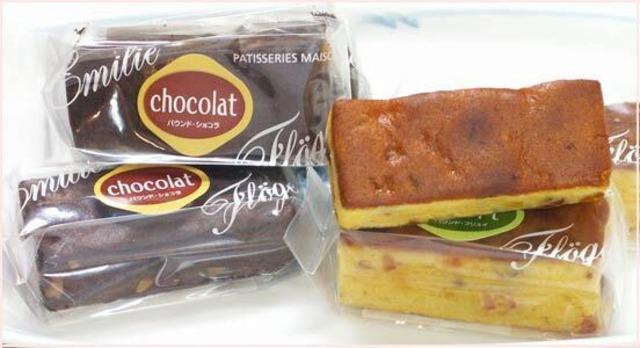パウンドケーキ(オランジュ)