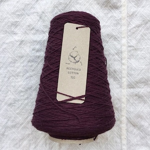 i t o - RECYCLED COTTON 100 - / DEEP BORDEAUX