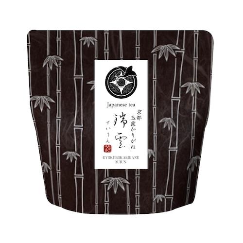 【いろどり】玉露かりがね 瑞雲(ずいうん)リーフ(茶葉)35g