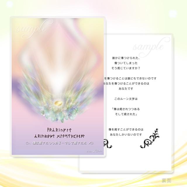 グラウンディング/012L・エネルギーカード