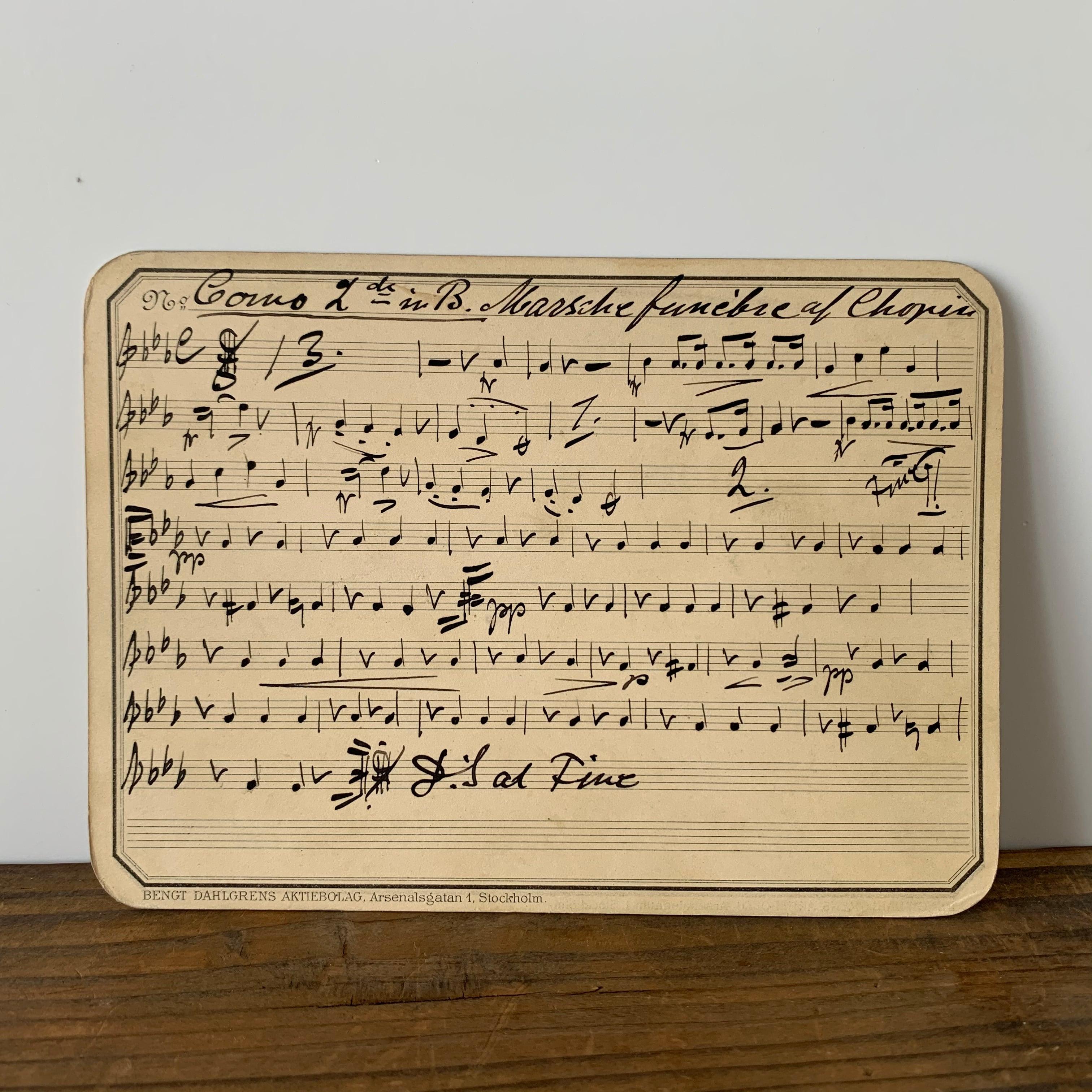 Sheet Music No.3