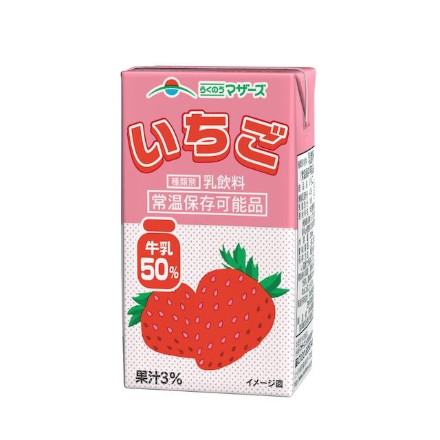 いちご250ml(24本入り)