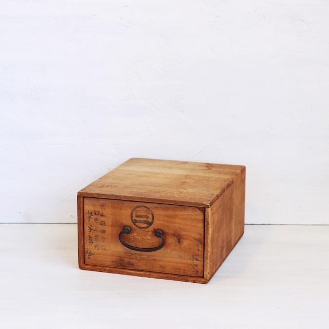 【R-551】レトロ 富山薬木箱