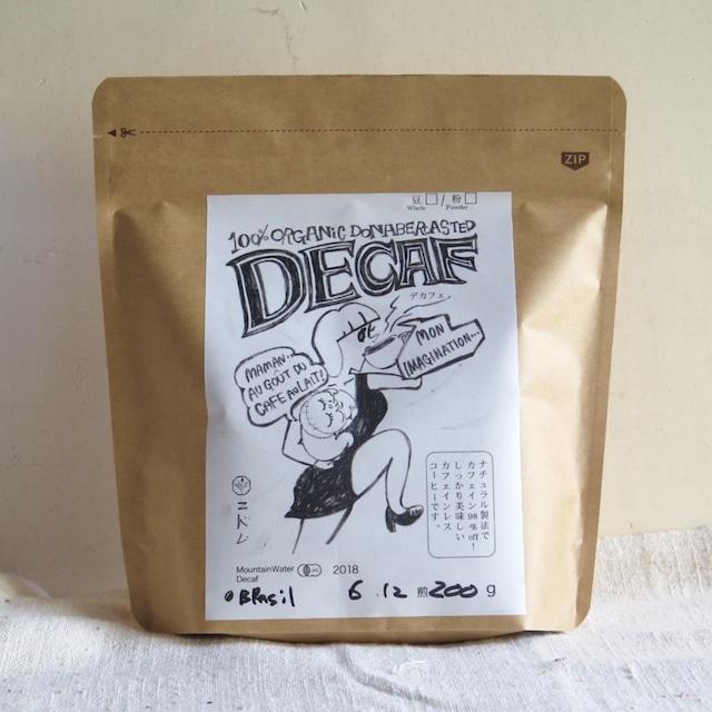 土鍋焙煎デカフェ カフェインレスコーヒー豆  200g - メイン画像