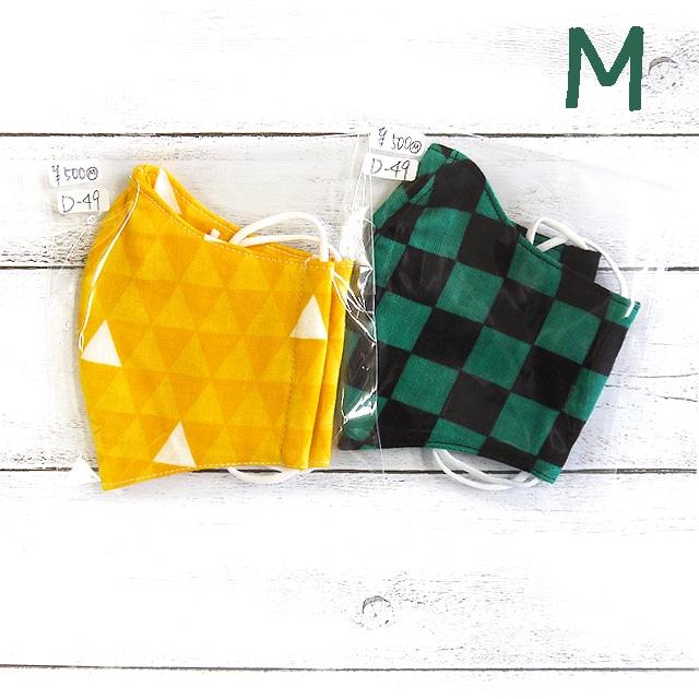 【おおやまとみこ】立体布マスク(和パターン)・レディースサイズ/マスク