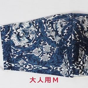 手作り立体マスク(ガーゼ)/リバティプリントA・大人用Mサイズ (5-247)