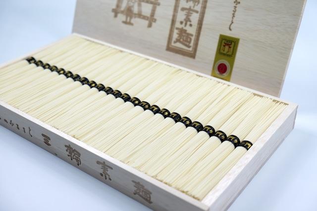 三輪素麺 誉 木箱入り 1,200g(50g×24束)N-30