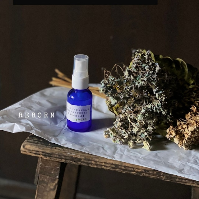 アロマミスト reBORNリボーン【100%天然植物由来 除菌 消臭 マスクスプレー リフレッシュ  花粉症】