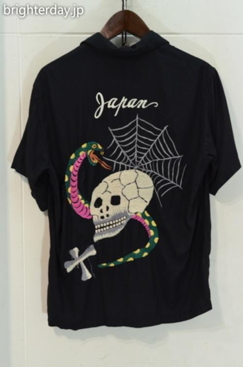 東洋エンタープライズ 刺繍シャツ