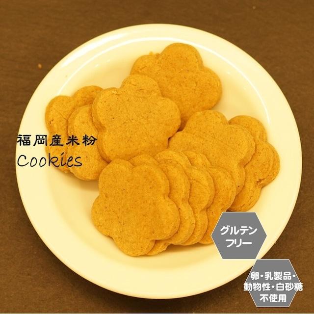 米粉クッキー(きなこ)