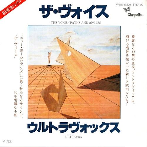 【7inch・国内盤】ウルトラヴォックス / ザ・ヴォイス