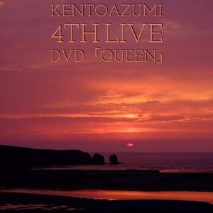kentoazumi 4th LIVE DVD「Queen」