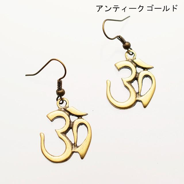 ピアス オム01 Pierced Earrings Om01