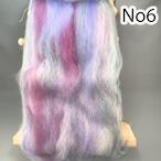 MiniB6)羊毛ミニバッツ20g(コリデール)No6(送料込み)