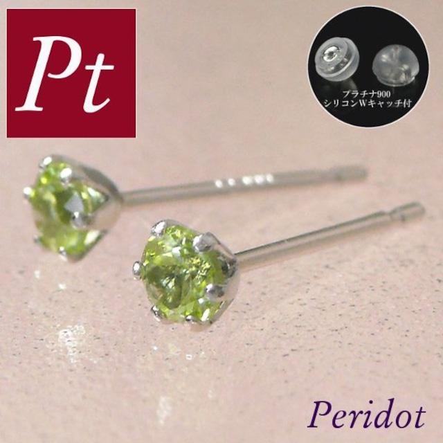 ペリドット ピアス プラチナ 天然石 一粒 8月誕生石 シンプル レディース pt900 両耳