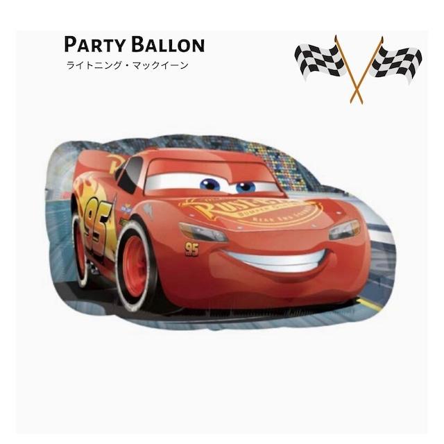 【送料無料】カーズ マックイーン フィルムバルーン  ディズニー誕生日飾り 男の子 パーティー