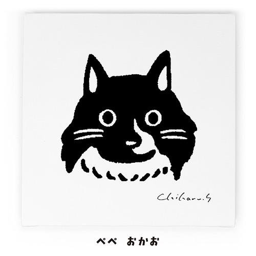 【直筆サイン入り】ぺぺ キャンバス・アート No.0007