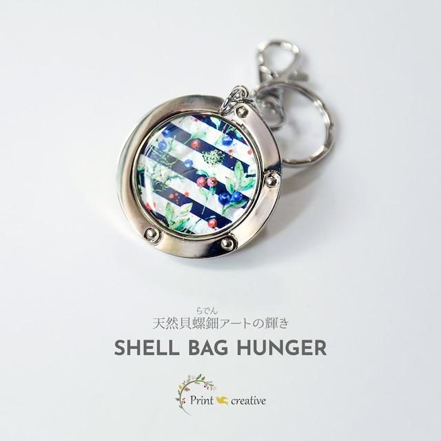 バッグハンガー 天然貝仕様(パリの朝摘みベリー)〔バッグチャーム付き〕<螺鈿アート>