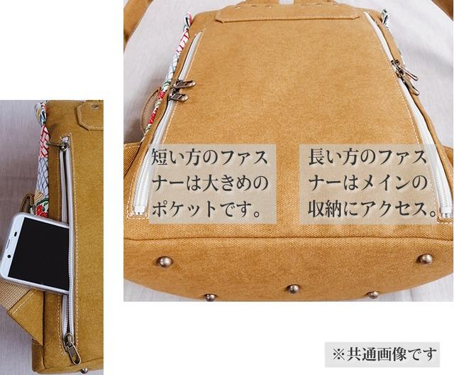 リュックサック【ムーンパール】NO.190