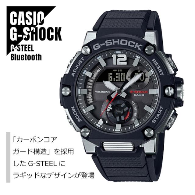 【即納】CASIO カシオ G-SHOCK Gショック G-STEEL Gスチール カーボンコアガード構造 モバイルリンク タフソーラー GST-B300-1A ブラック