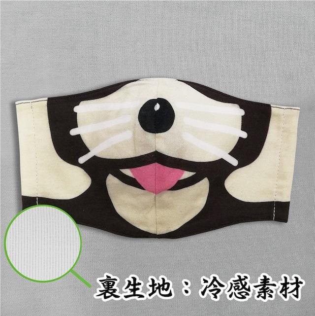 【冷感素材使用/受注販売】レッサーパンダ 動物マスク