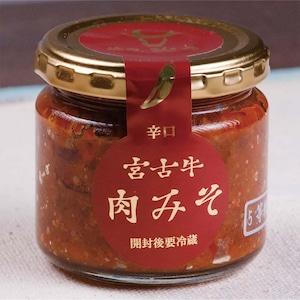 辛口宮古牛肉味噌 150g
