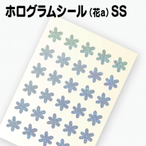 【ホログラム 花シールA 】SS(1.5cm×1.6cm)