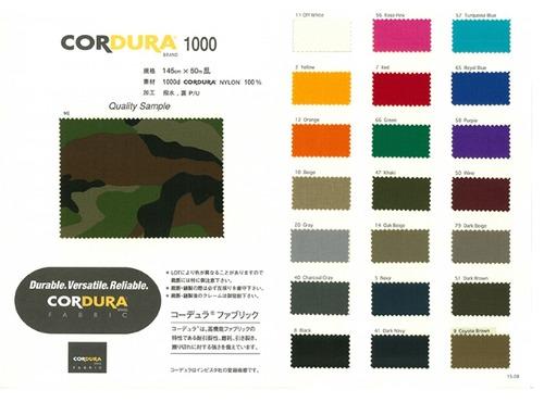 特別セール コーデュラ 1000d 在庫限り カラー 50㎝