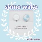 展示★【some wake 〜ソメワケ〜】1A ※ピアス変更可