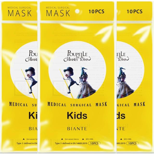 BIANTE 【小さいサイズ:3袋30枚入】「えんとつ町のプペル」デザイン 医療用 サージカルマスク 不織布マスク YY0469-2011認証