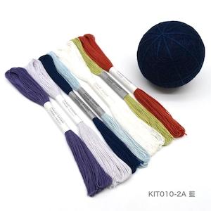 手まり制作キット「やさしい星かがり」おかわりセット(テキストなし)_KIT010-1