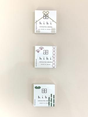 【hibi】お香 和の香り
