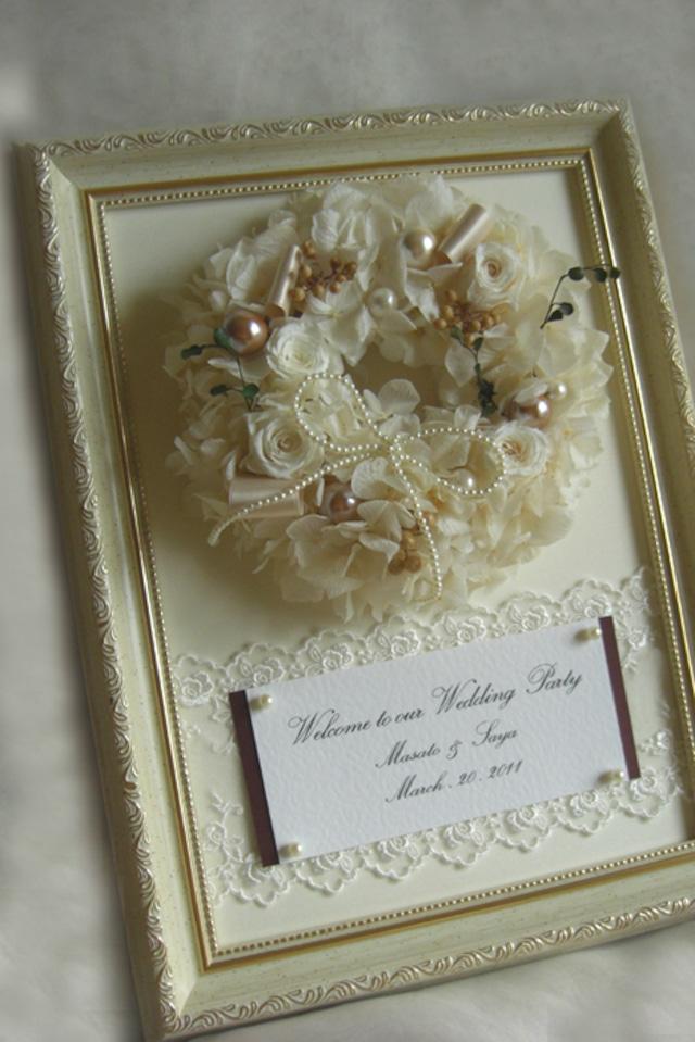 ウェディング ウェルカムボード(ホワイトリース)結婚式 モダン ウェディングボード