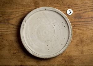 白マット釉 8寸プレート(大皿・粉引皿・リムプレート)/くるり窯
