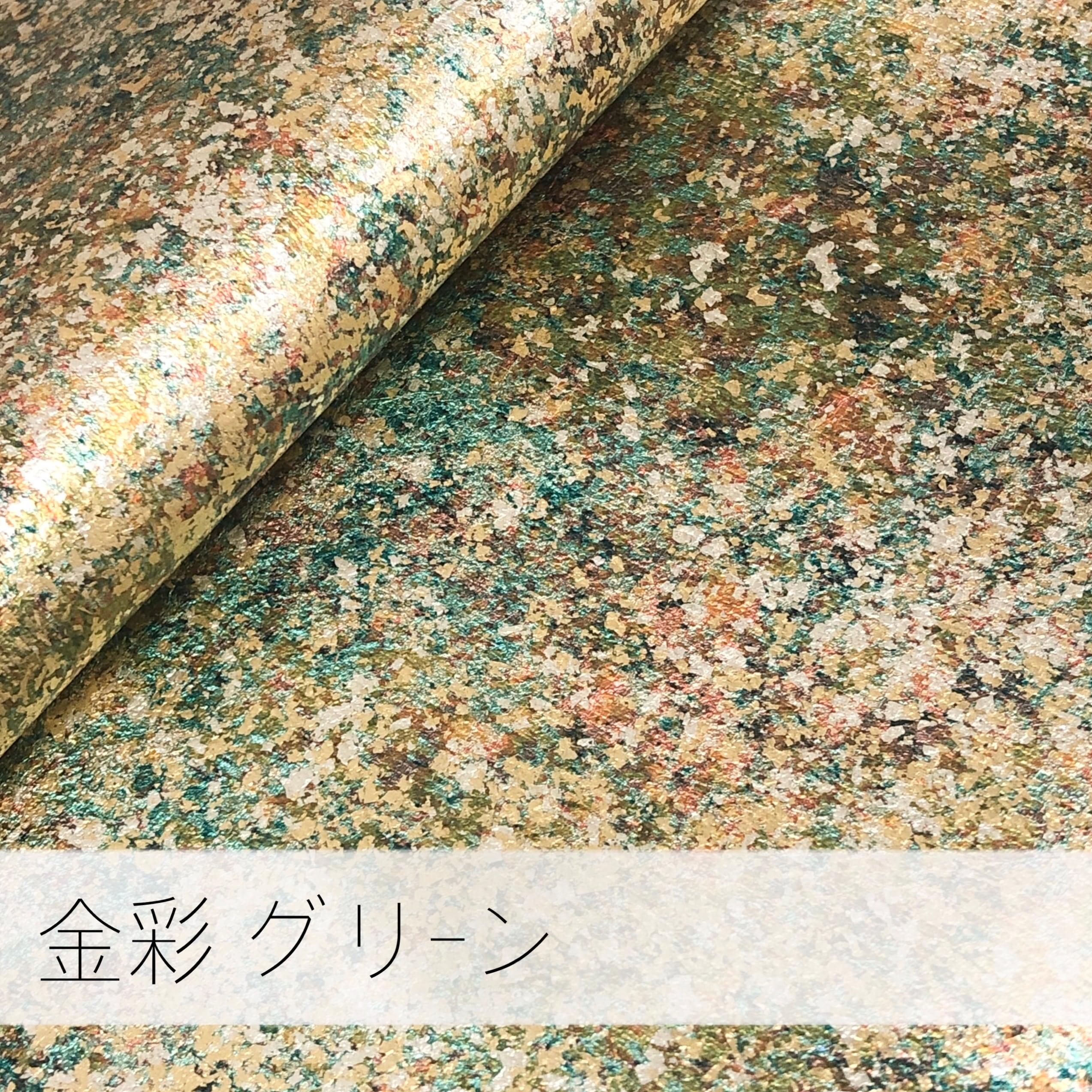 ネックレス(金彩シルバー/ネコノメ)